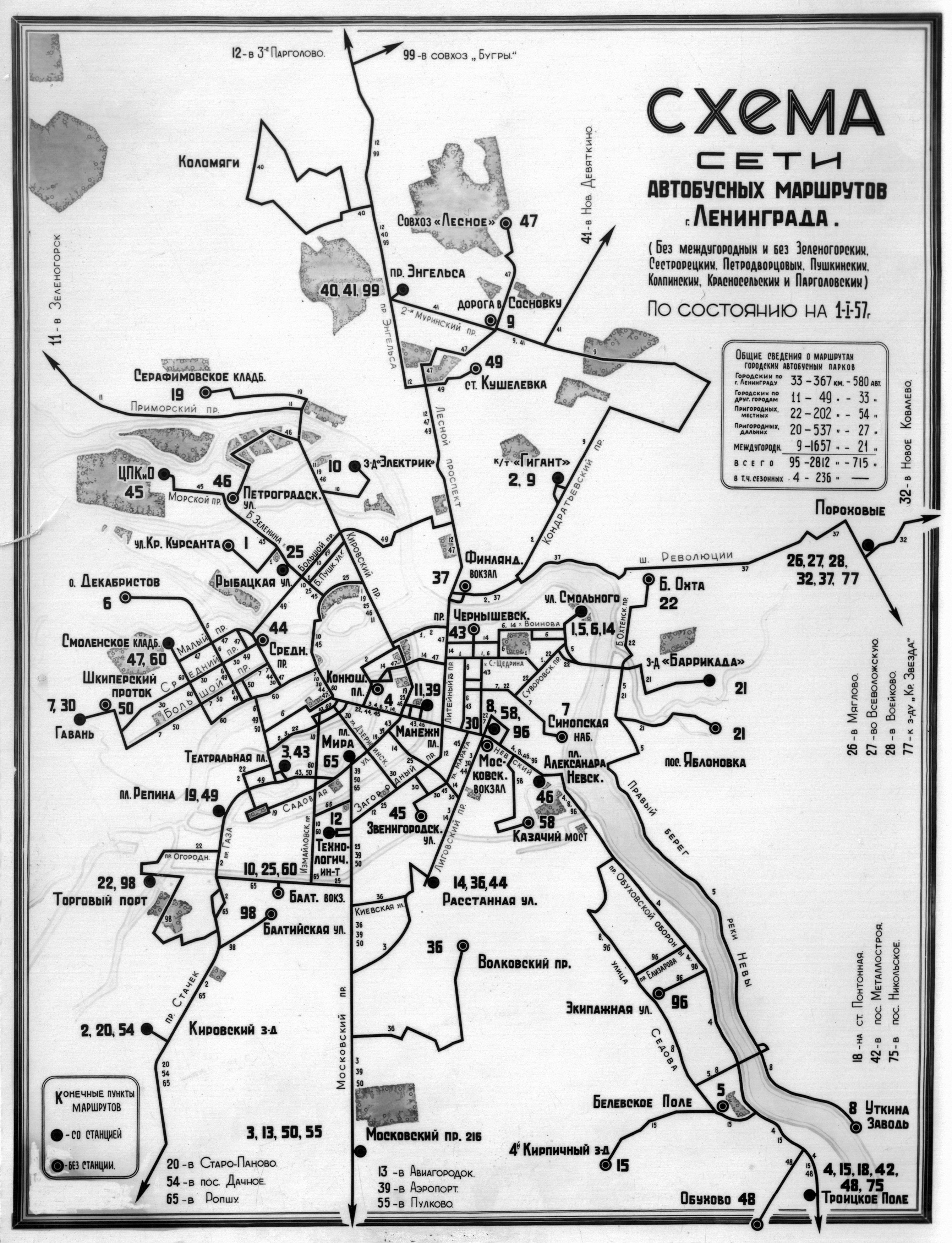 Схема 46 автобуса спб