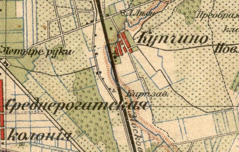 кирпичный завод Кирсанова