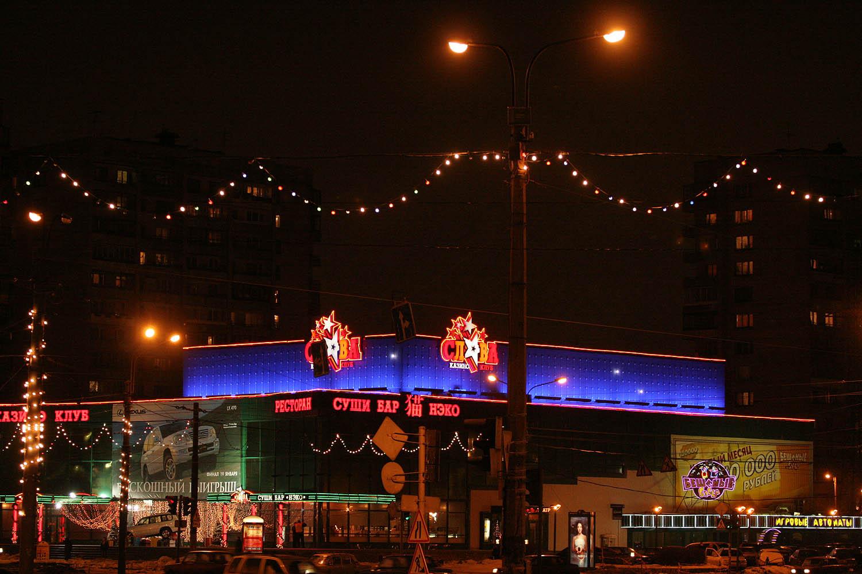 официальный сайт slava casino