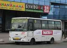 Otoyol M29 City II